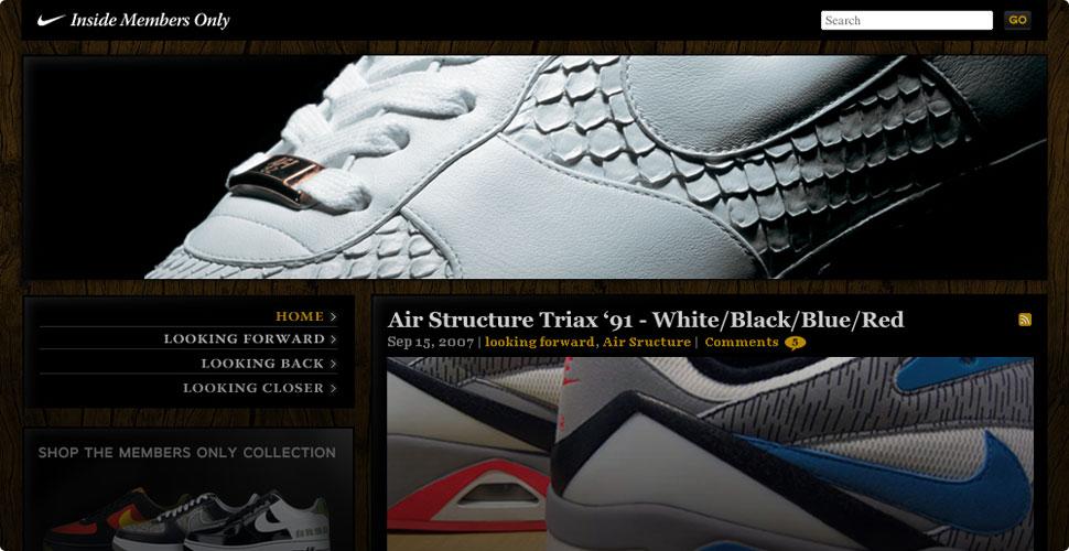 Nike Members Only Store Homepage
