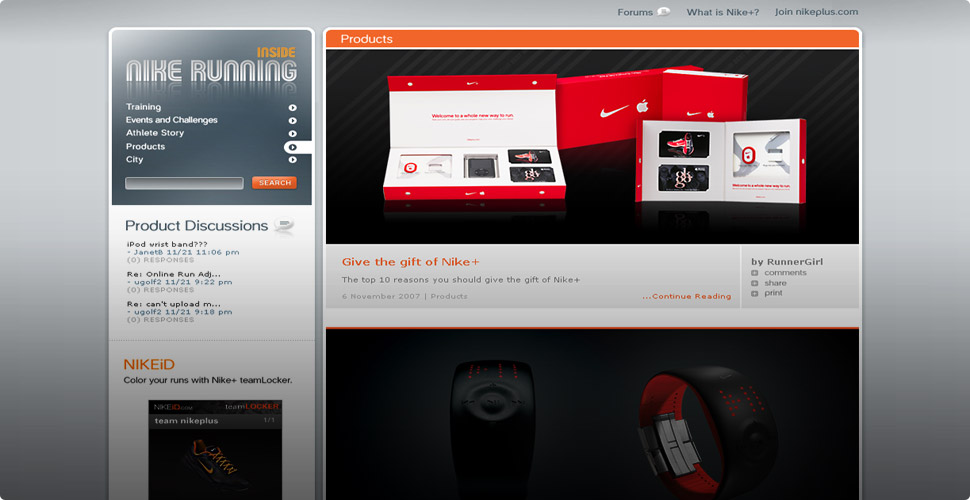 Nike Plus Products