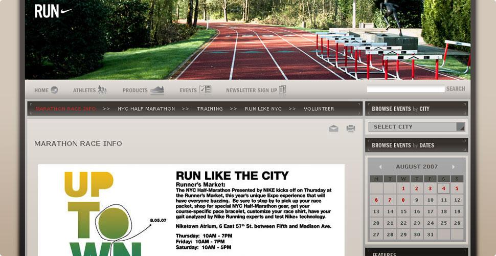 Nike Running Version 2